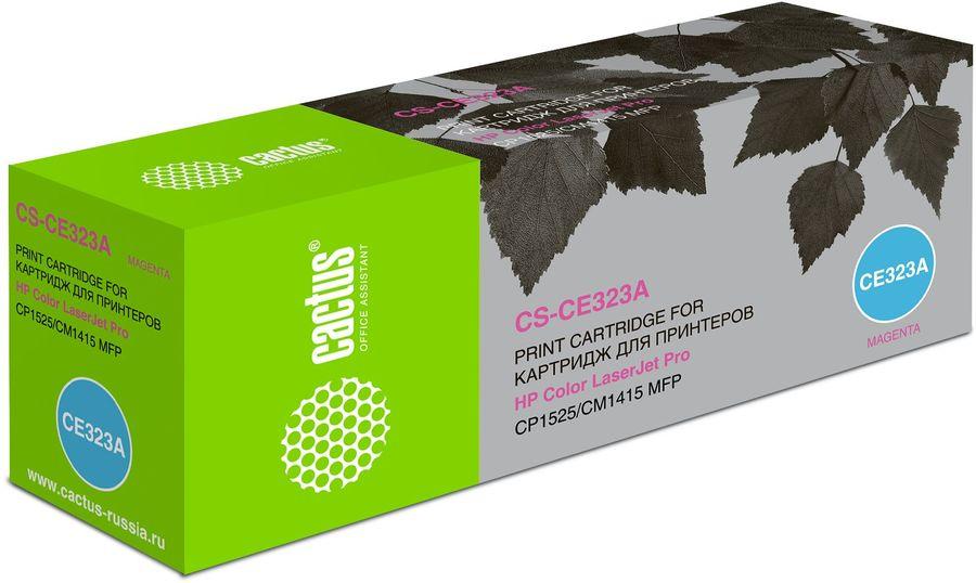 Картридж CACTUS CS-CE323A пурпурный
