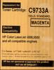Картридж CACTUS CSP-C9733A PREMIUM,  пурпурный вид 2