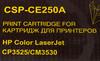 Картридж CACTUS CSP-CE250A PREMIUM,  черный вид 2