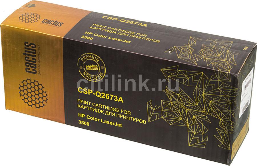 Картридж CACTUS CSP-Q2673A PREMIUM,  пурпурный