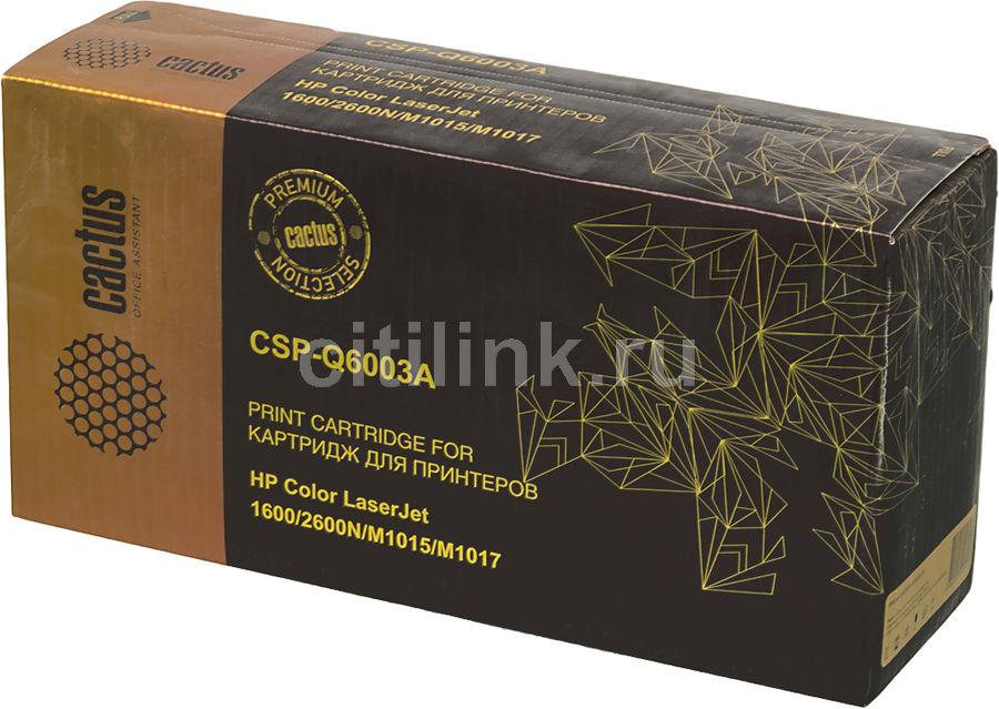 Картридж CACTUS CSP-Q6003A пурпурный