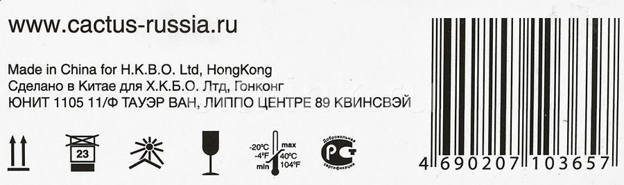 Картридж CACTUS CS-Q2613X черный