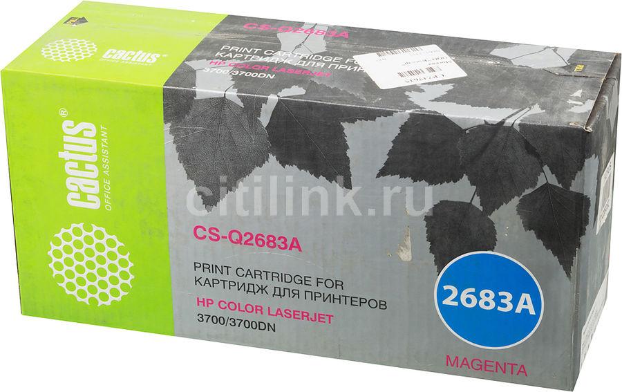 Картридж CACTUS CS-Q2683A пурпурный