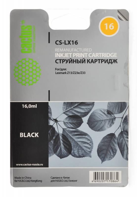 Картридж CACTUS CS-LX16 черный