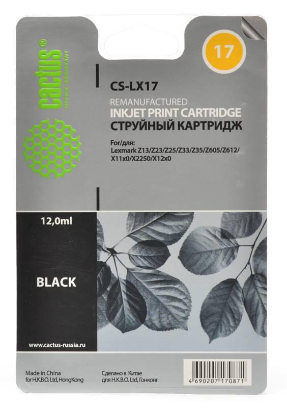 Картридж CACTUS CS-LX17 черный