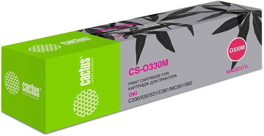 Картридж CACTUS 44469715 пурпурный [cs-o330m]
