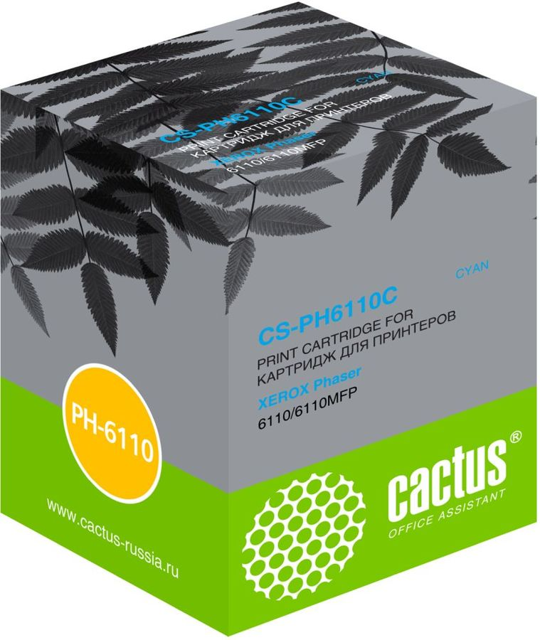 Картридж CACTUS CS-PH6110C голубойКартриджи<br>голубой, примерный ресурс(страниц)- 1000,  для Phaser 6110<br><br>Цвет: голубой