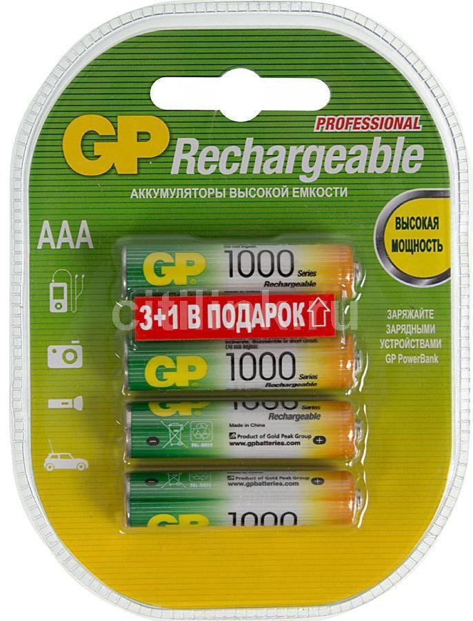 AAA Аккумулятор GP 100AAAHC3/1,  4 шт. 1000мAч