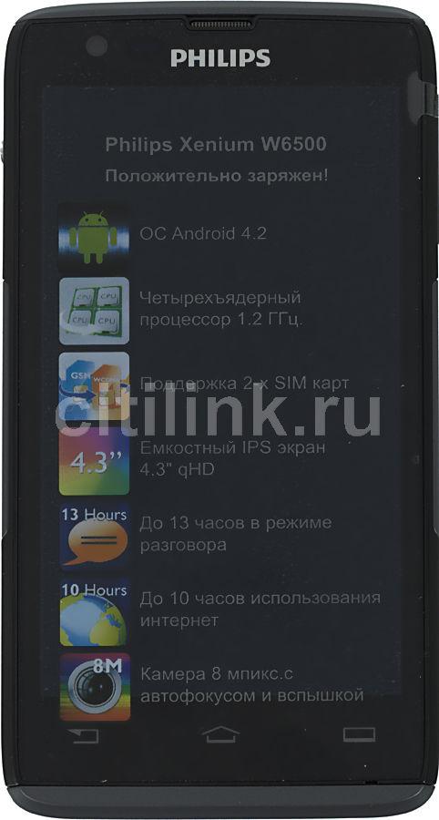 Смартфон PHILIPS Xenium W6500  темно-серый