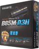 Материнская плата GIGABYTE GA-B85M-D3H LGA 1150, mATX, Ret вид 6