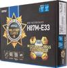 Материнская плата MSI H87M-E33 LGA 1150, mATX, Ret вид 6