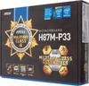 Материнская плата MSI H87M-P33 LGA 1150, mATX, Ret вид 6