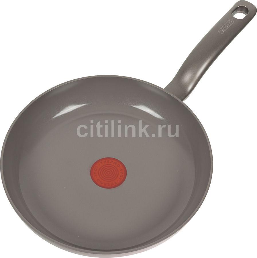 Сковорода TEFAL C9330472, 240см, без крышки,  черный [2100076312]
