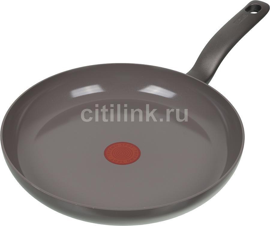 Сковорода TEFAL C9330672, 280см, без крышки,  серый [2100076314]