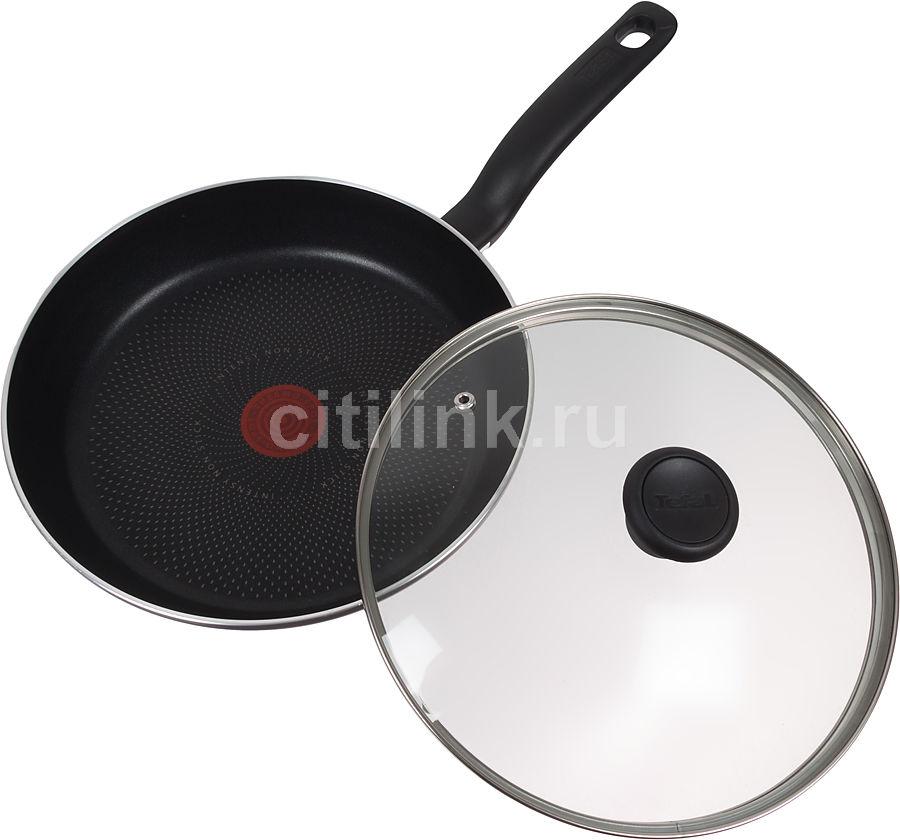 Сковорода TEFAL Tendance Black Current 04081420, 26см, с крышкой,  темно-фиолетовый [9100013791]