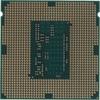Процессор INTEL Core i5 4570, LGA 1150 OEM вид 2