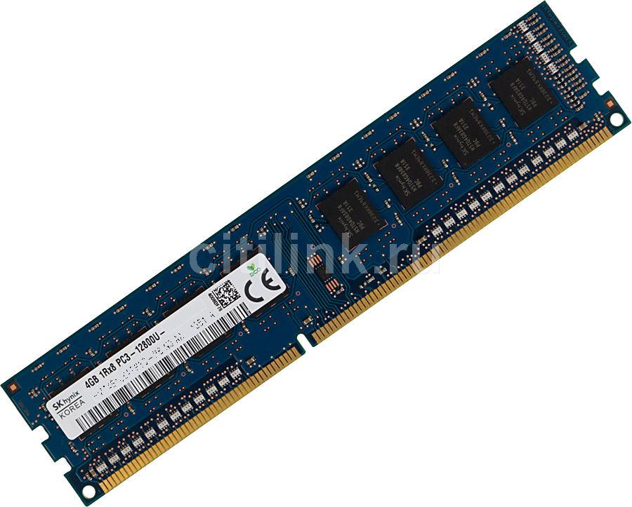 Модуль памяти HYNIX HMT451U6AFR8C DDR3 -  4Гб 1600, DIMM,  OEM,  original