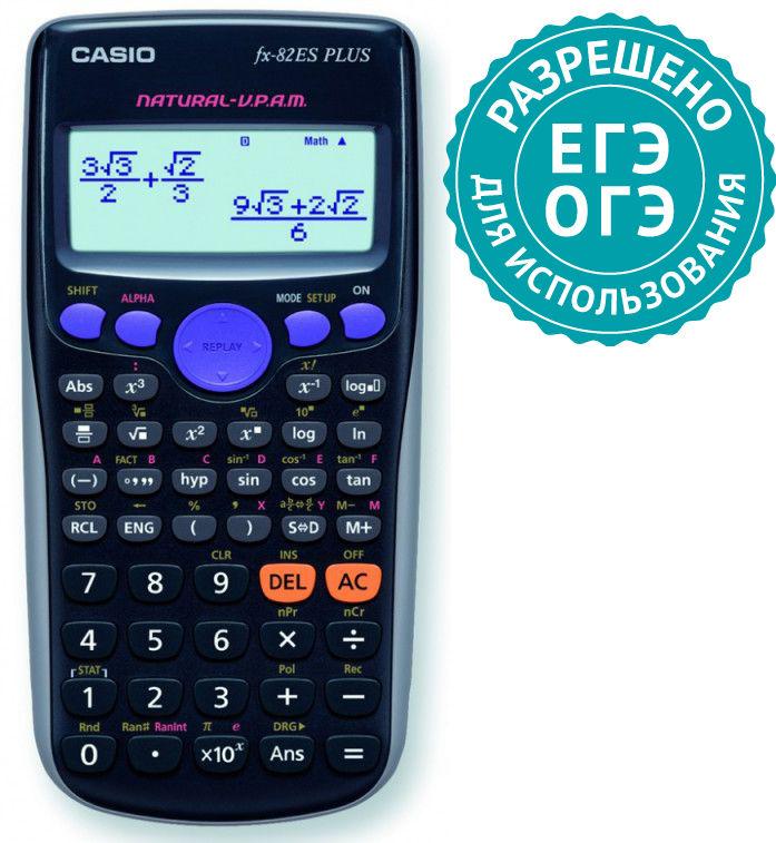 Калькулятор CASIO FX-82ES PLUS,  12-разрядный, черный