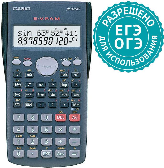 Калькулятор CASIO FX-82MS,  10-разрядный, черный