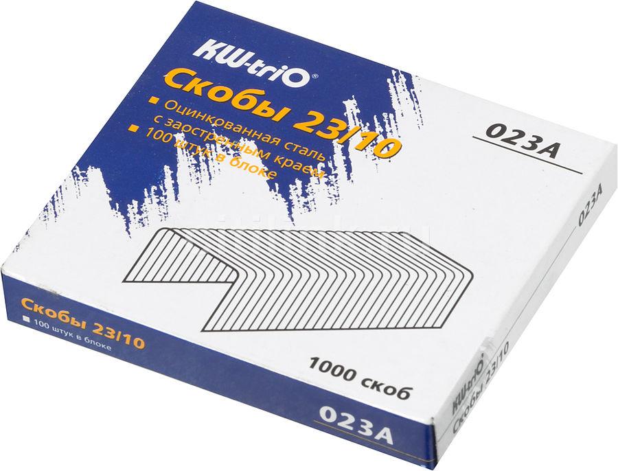 Скобы для степлера KW-TRIO 023A,  23/10,  картонная коробка