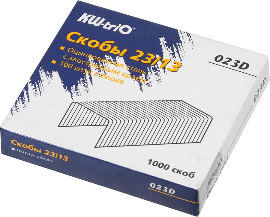 Скобы для степлера KW-TRIO 023D,  23/13,  картонная коробка