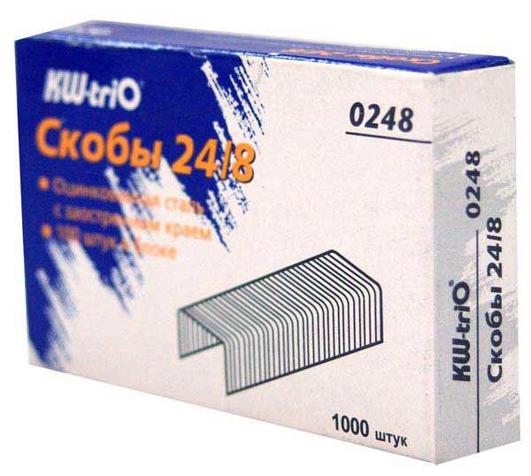 Скобы для степлера KW-TRIO 0248,  24/8,  картонная коробка