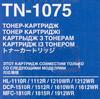 Картридж BROTHER TN1075 черный вид 3