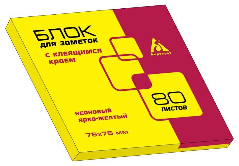 Блок самоклеящийся бумажный Бюрократ 21133B 76x76мм 80лист. неон желтый