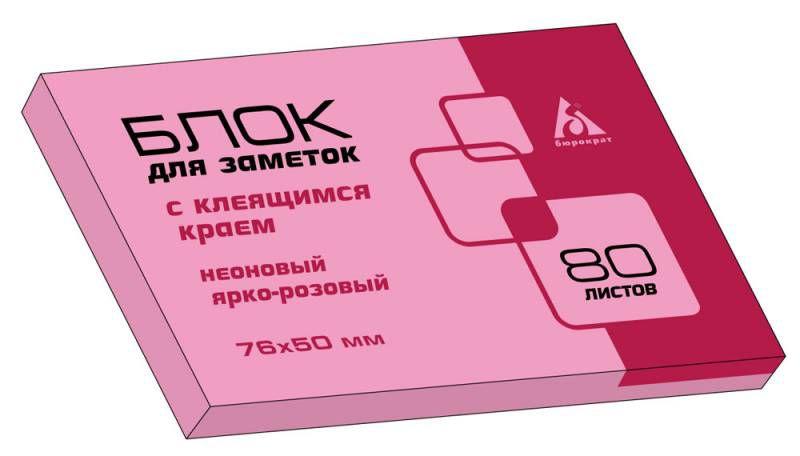 Блок самоклеящийся бумажный Бюрократ 21162B 76x51мм 80лист. неон розовый
