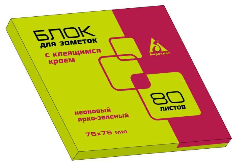 Блок самоклеящийся бумажный Бюрократ 21167B 76x76мм 80лист. неон зеленый
