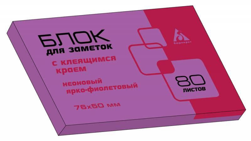 Блок самоклеящийся бумажный Бюрократ 21208B 76x51мм 80лист. неон фиолетовый