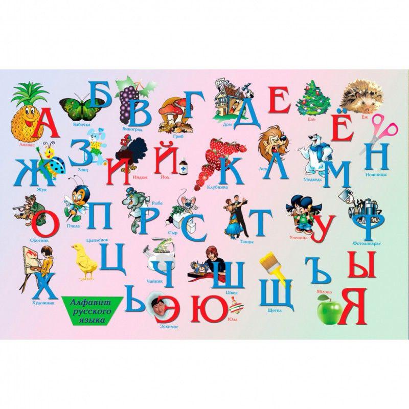 Настольное покрытие Бюрократ Алфавит русский (-BDM2102) 37.5x58см рисунок
