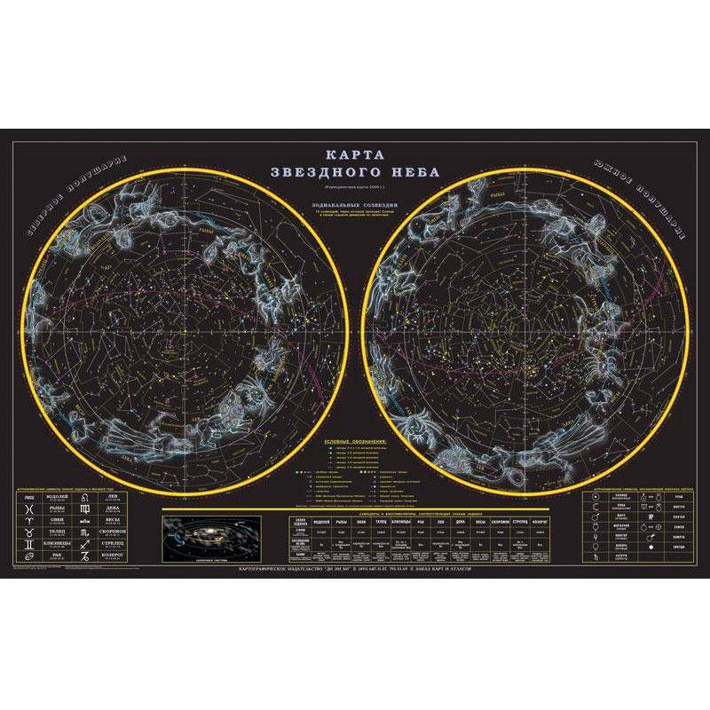 Настольное покрытие Бюрократ Карта Звездного Неба (-BDM2110) 37.5x58см рисунок