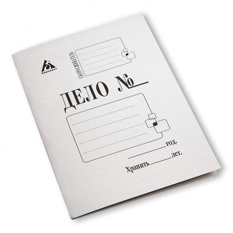 Папка-обложка Бюрократ PO320 картон 0.6мм 320г/м2 белый