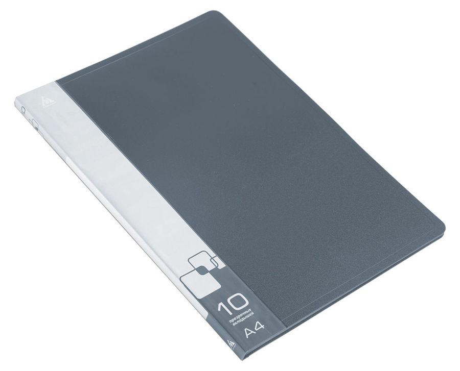 Папка с 10 прозр.вклад. Бюрократ -BPV10GREY A4 пластик 0.6мм торц.карм с бум. встав серый