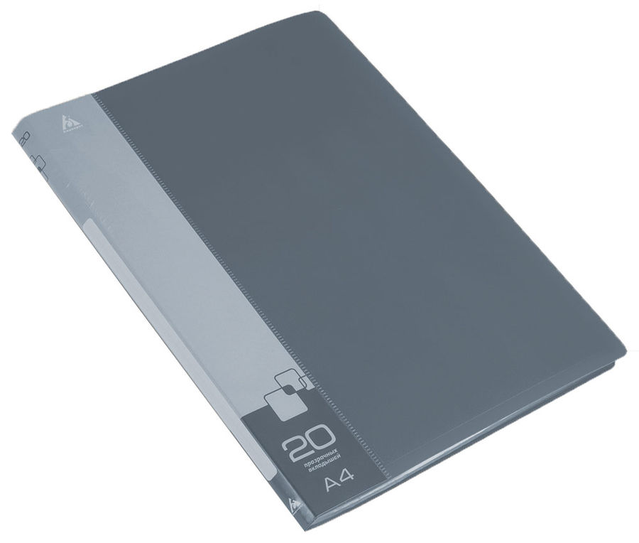 Папка с 20 прозр.вклад. Бюрократ -BPV20GREY A4 пластик 0.6мм торц.карм с бум. встав серый