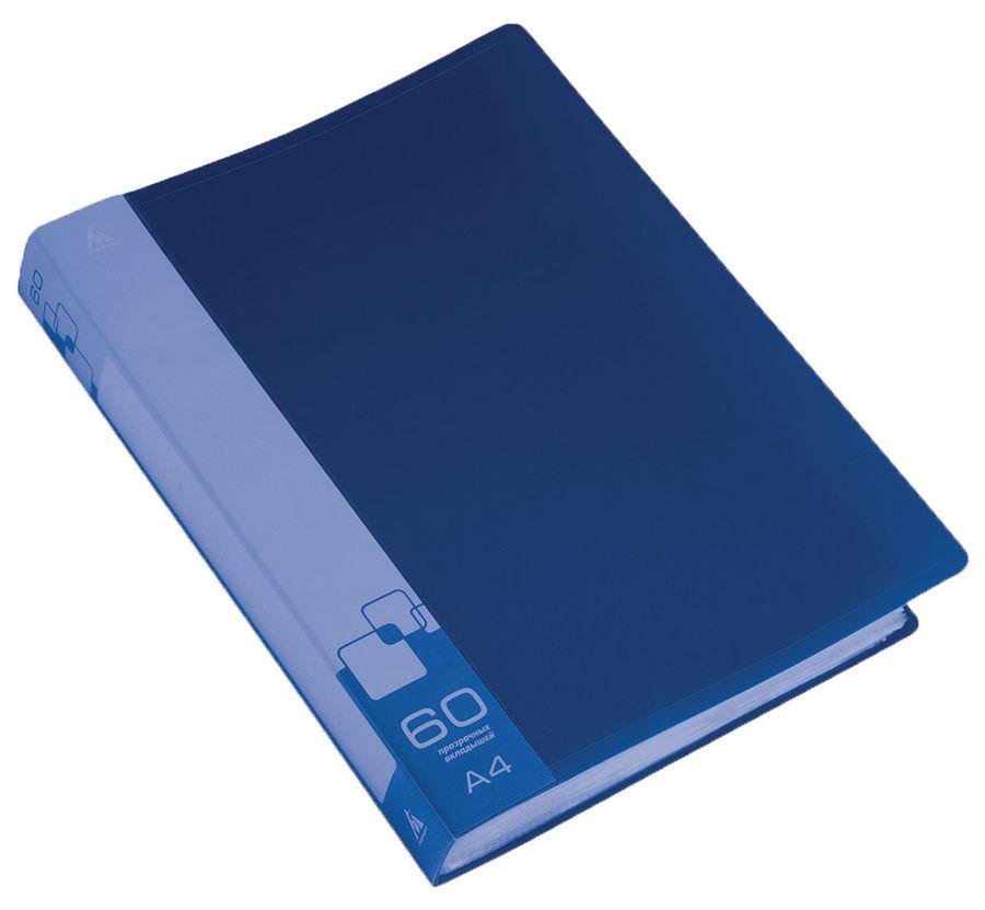 Папка с 60 прозр.вклад. Бюрократ -BPV60BLUE A4 пластик 0.7мм торц.карм с бум. встав синий