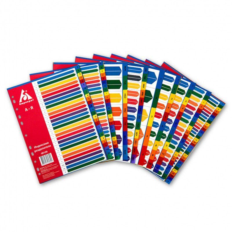 Разделитель индексный Бюрократ -ID122 A4 пластик Monday-Sunday цветные разделы