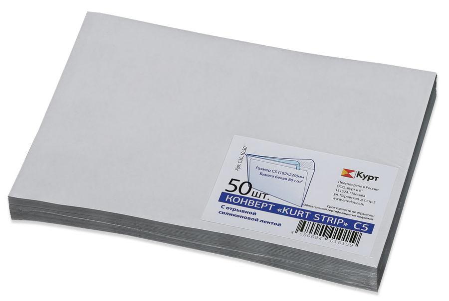 Конверт Бюрократ С50.10.50 C5 162x229мм белый силиконовая лента 80г/м2 (pack:50pcs)
