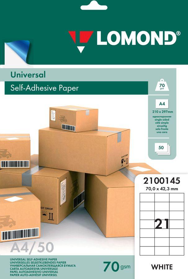 Этикетки Lomond 2100145 70x42.3мм A4 70гр/м2 на лист.21эт. самоклеющаяся универсальная (упак.:50л)
