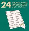Этикетки Lomond 2100175 70x33.4мм A4 70гр/м2 на лист.24эт. самоклеющаяся универсальная (упак.:50л) вид 2