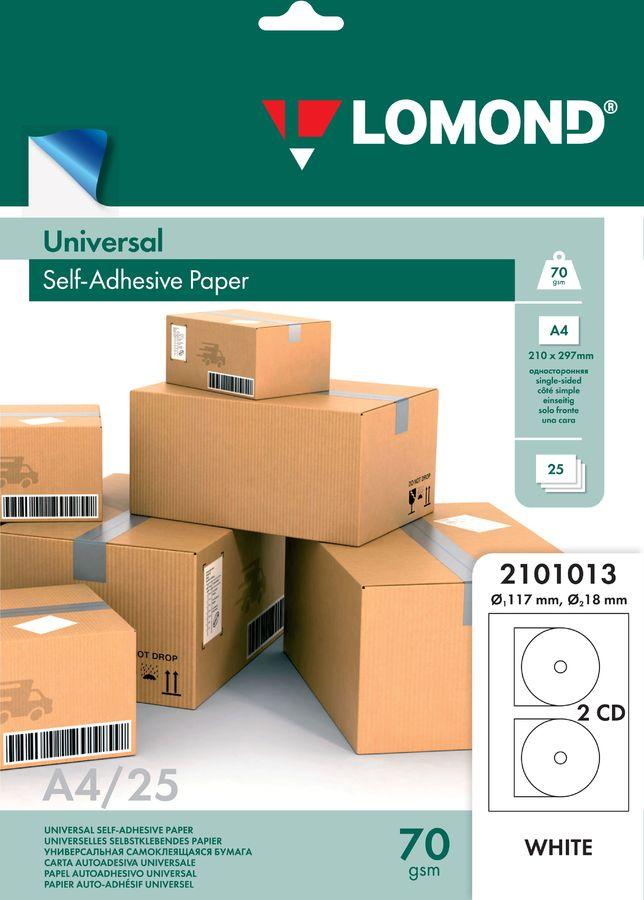 Этикетки Lomond 2101013 для CD с отверстием d=117мм 70гр/м2 на лист.2эт. самоклеющаяся универсальная
