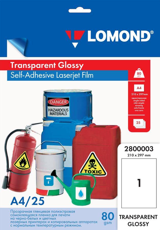 Пленка Lomond 2800003 A4/25л./прозрачный глянцевое самоклей. для лазерной печати
