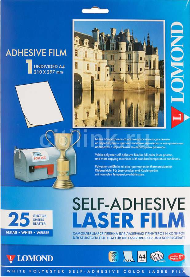 Пленка Lomond 2810003 210x297мм A4 самоклеющаяся для лазерной печати (упак.:25л)