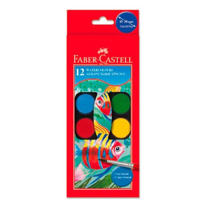 Краски акварельные Faber-Castell Watercolours 125012 30мм 12цв. кисточка