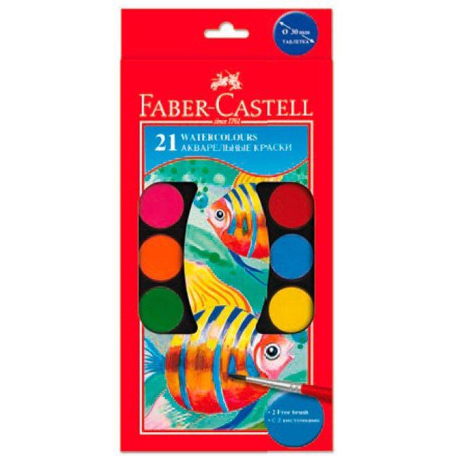 Краски акварельные Faber-Castell 125021 21цв. 30мм кисть