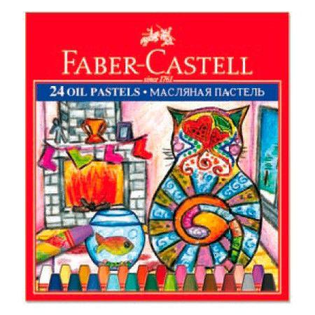 Пастель масляная Faber-Castell 24цв. карт.коробка