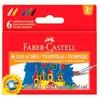 Гуашь Faber-Castell 161106 6цв. 15мл. картон.кор. вид 1