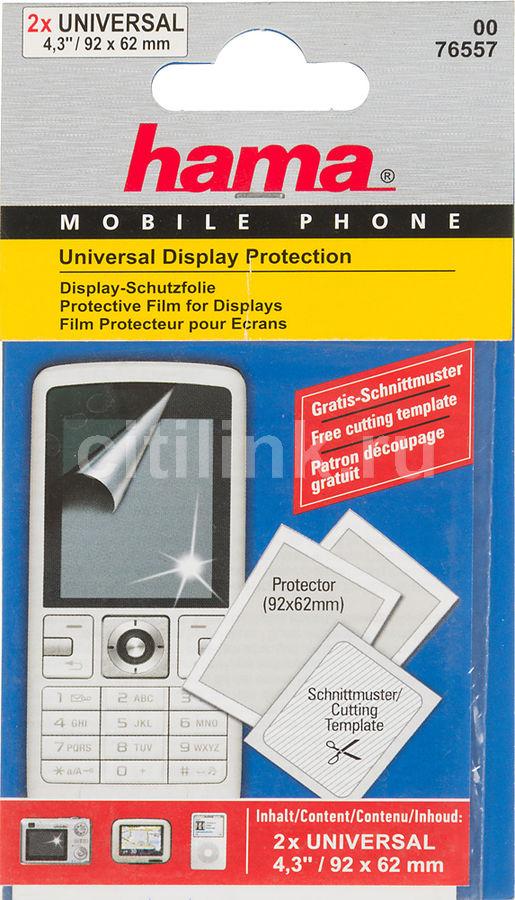 Защитная пленка HAMA H-76557  для смартфонов 4,5