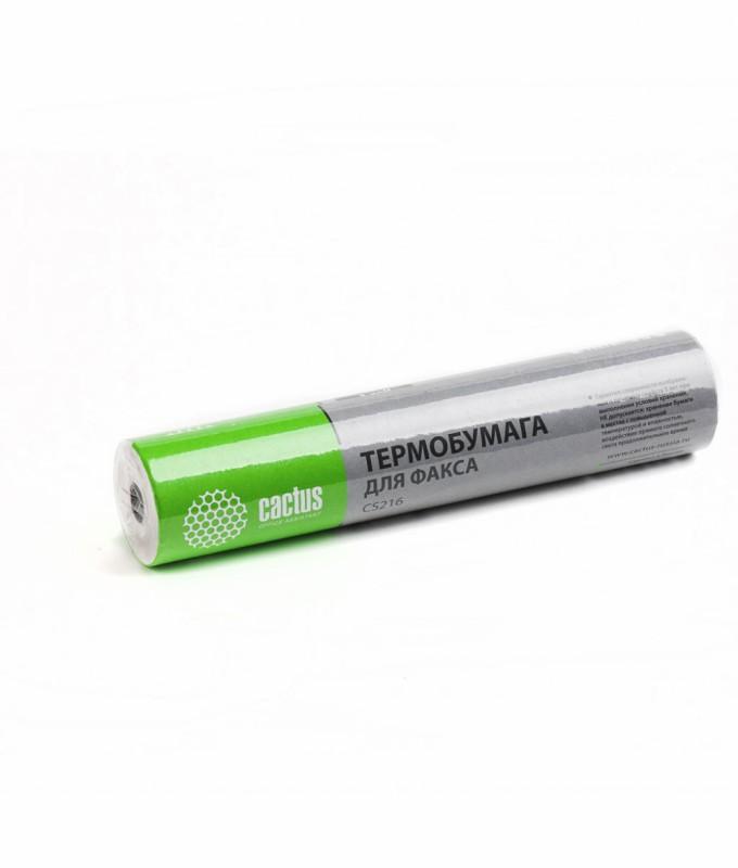 Термобумага Cactus CS216 216мм-30м/белый для факса